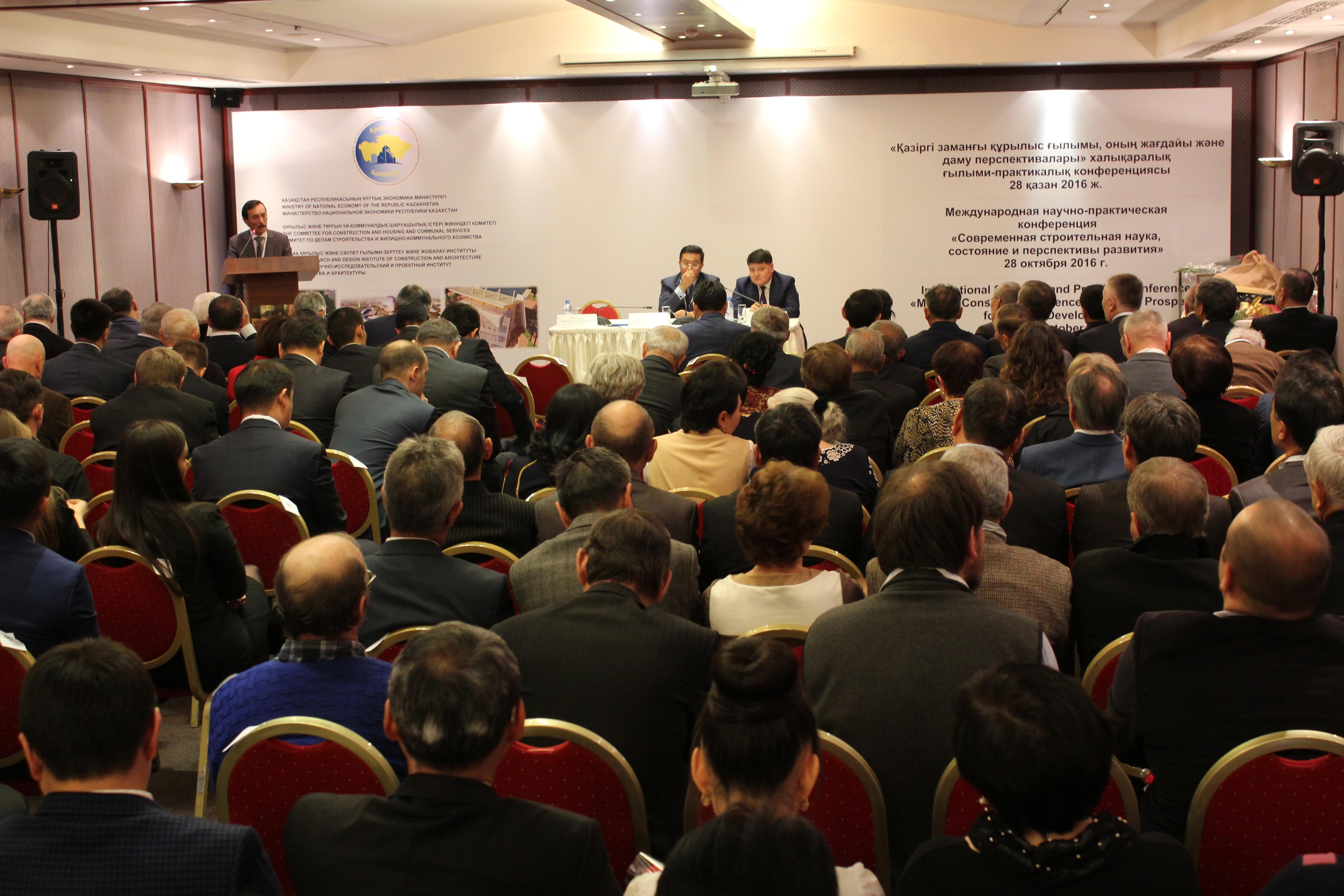 резолюция научной конференции образец