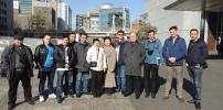 Поездка рабочей группы АО «КазНИИСА» в Японию