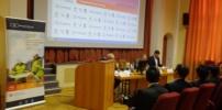 Научно-практическая конференция  по сейсмостойкому строительству в г. Москва