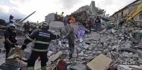 Сильное землетрясения в Италии 24 августа