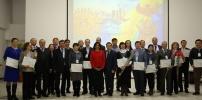 Форум 18 ноября 2016 года «Наука и инновации – основа экономического развития» в г. Алматы