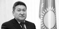 Соболезнования семье и близким  Улана Жазылбека