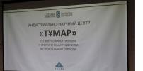 МБРР выделил грант на развитие инноваций в строительстве Казахстана