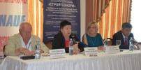 Сотрудники КазНИИСА выступили на конференции в Беларуси