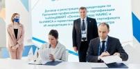 Казахстанские инженеры-строители будут обучаться BIM по международным стандартам