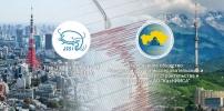 В КазНИИСА провели исследование сейсмических рисков Алматы