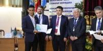 Эксперты КазНИИСА выступили на международной студенческой конференции