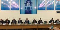 Международная конференция в КГУСТА